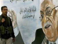Ramzy Baroud: Filistin'in liderlik krizi