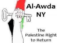 El-Awda NY: Filistin ile dayanışmayı ileri taşıyacak bir yol