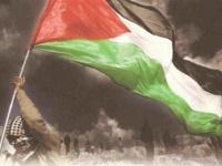 Filistin Emek-İşçi Hareketi [1]