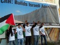 BDS'den yeni zafer: İrlandalı şirket, İsrail'deki yatırımlarını çekti