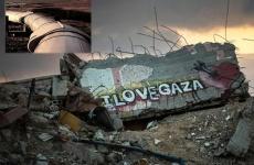 """İmza kampanyası: Türkiye Cumhuriyeti Hükümeti, İşgalci İsrail'le görüşmeleri ve """"normalleşmeyi"""" sonlandırın!"""