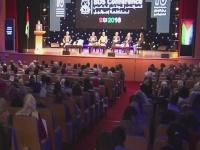 """Filistin'de, """"İsrail'e Karşı Boykot Konferansı"""" düzenlendi"""