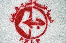 FHKC: Anlaşma bölgedeki direniş güçlerine karşı bir ittifak