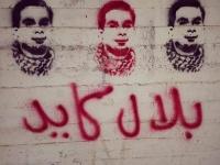 Filistinli esirler açlık grevinin 12. bildirgesinde: zafer ve özgürlüğe kadar duvarları yumruklamaya devam edeceğiz.