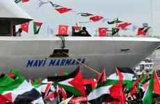 تجمع مقاطعة ،،BDS  تركيا  قضية مافى مرمرة ، اسقطتها الحكومة وليس المحكمة