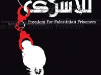 FHKC'den seferberlik çağrısı: Hapishanelerde devrimci bir savaşa hazırlanıyoruz