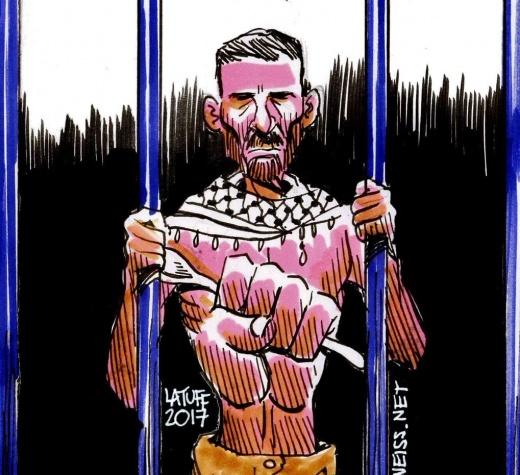 FHKC Hapishane Kolu: Ulusal mücadele stratejisi inşa edilmeli