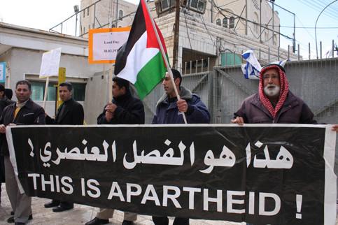 """İsrail'in düzmece Apartheid """"demokrasisi"""" – Mohamed Mohamed"""