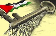 Balfour Deklarasyonu'nun 101. yıldönümünde BDS Türkiye'den açıklama: Filistin halkının yüz yılı aşan mücadelesi devam ediyor!