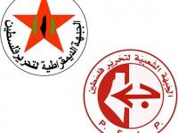 """FHKC ve FDHKC'den ortak açıklama: """"Ulusal yönetim bize yönelik mali baskılara son vermelidir"""""""