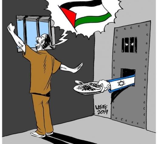 Samidoun'dan açlık grevindeki Filistinli esirlerle dayanışma çağrısı