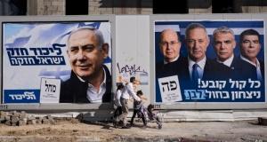 İsrail'de yaklaşan seçimler ve Batı Şeria – Gökay Demirel