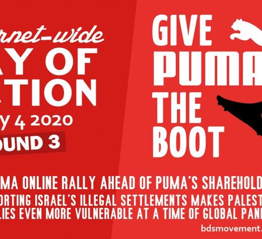 BDS'den çağrı: 4 Mayıs'ta çevrimiçi ortamda Puma'ya karşı eylemde olalım