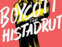 1 Mayıs'ta Filistinli işçi sendikalarından çağrı: Histadrut'a boykot!