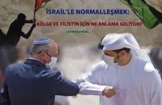 """BDS Türkiye'den çevrimiçi etkinlik: İsrail'le """"normalleşmek"""", bölge ve Filistin için ne anlama geliyor?"""