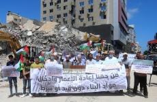 İsrail Gazze'yi nasıl yavaşça boğuyor? – Tamara Nassar